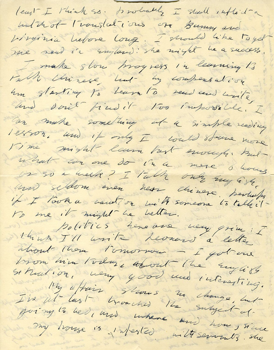 Third page of a letter from Julian Bell to Vanessa Bell, 17 December 1935 (CHA/1/55/3/15).