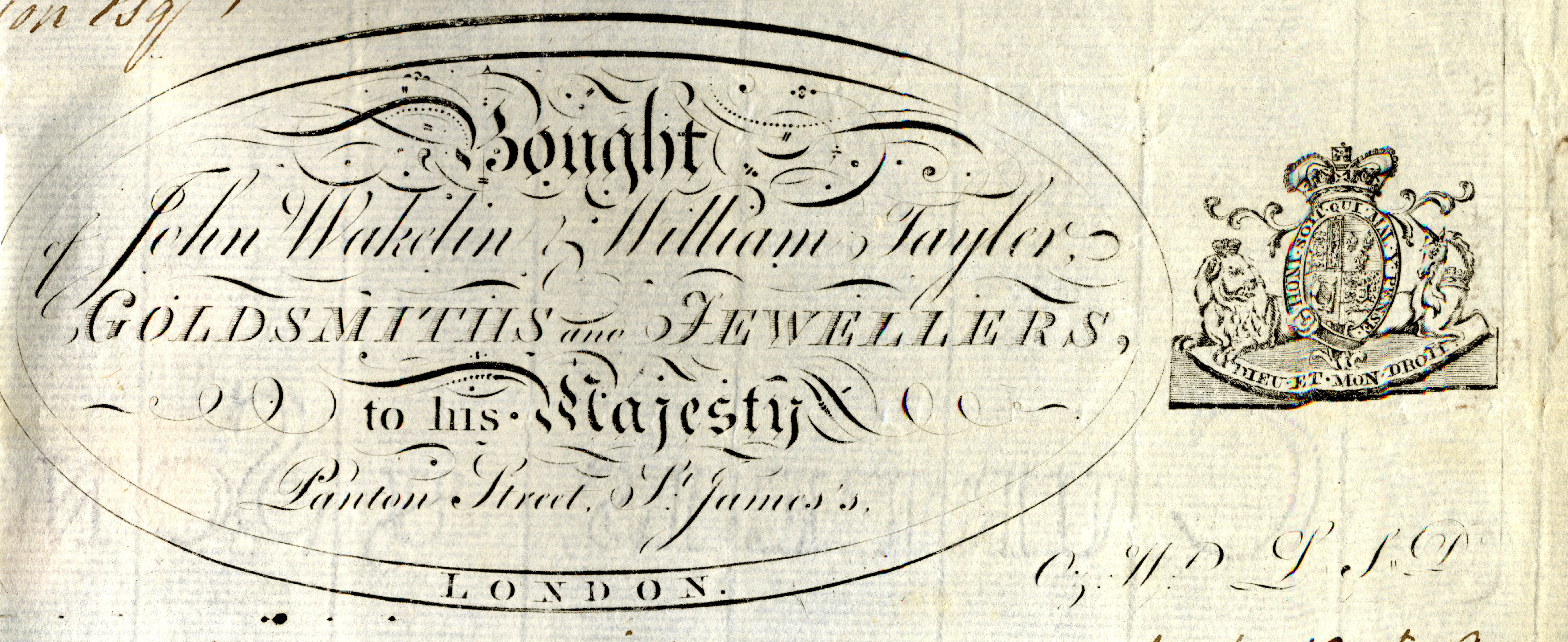 Receipt for engraving the arms of King's College.
