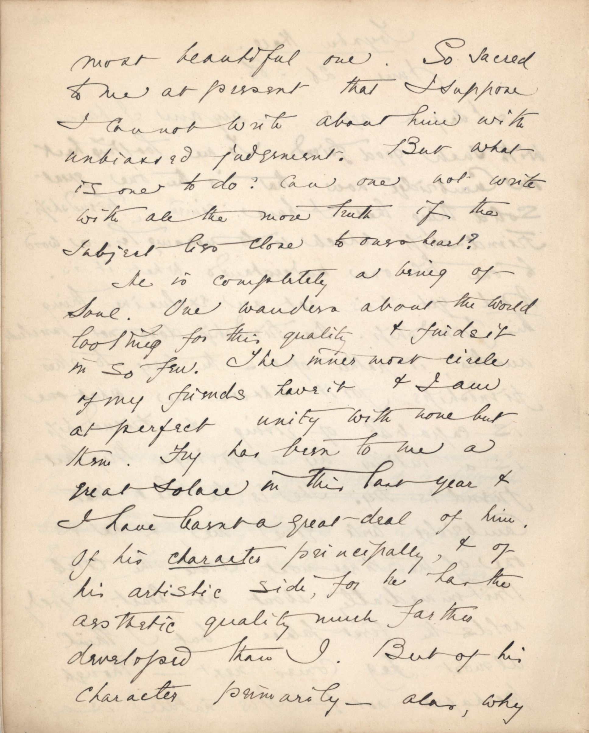 Ashbee's journal entry, 26 June 1886. [CRA/1/2, 206 verso]