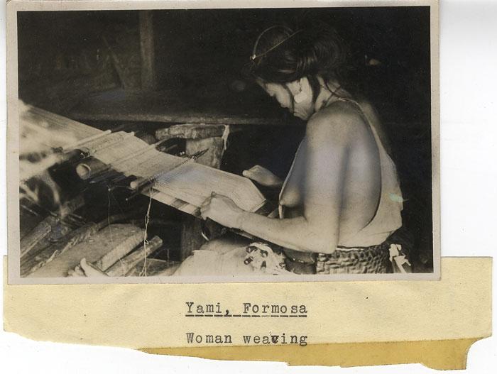 Woman weaving, Botel Tobago (Leach, 1936-1937; ERL/4/15)