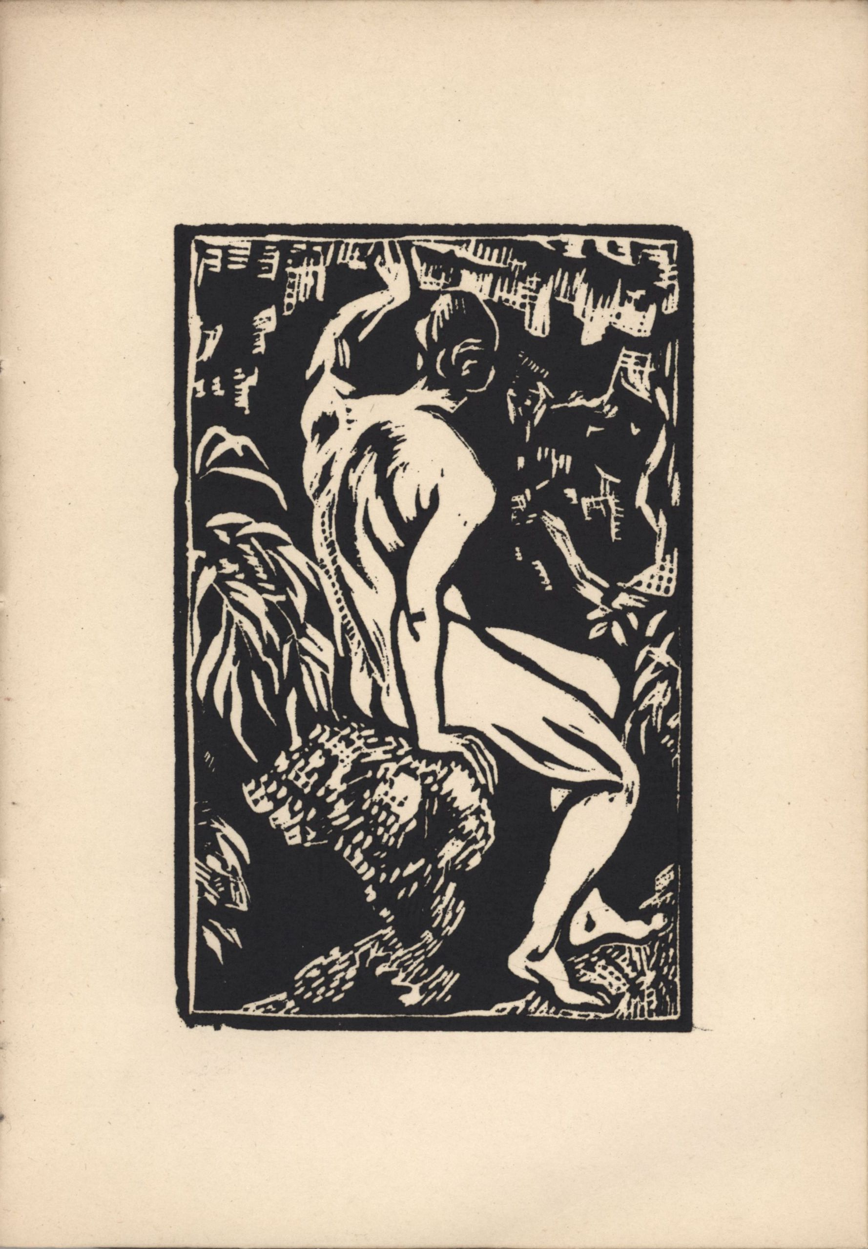 Fourth woodcut from Roger Fry's 'Twelve Original Woodcuts'.