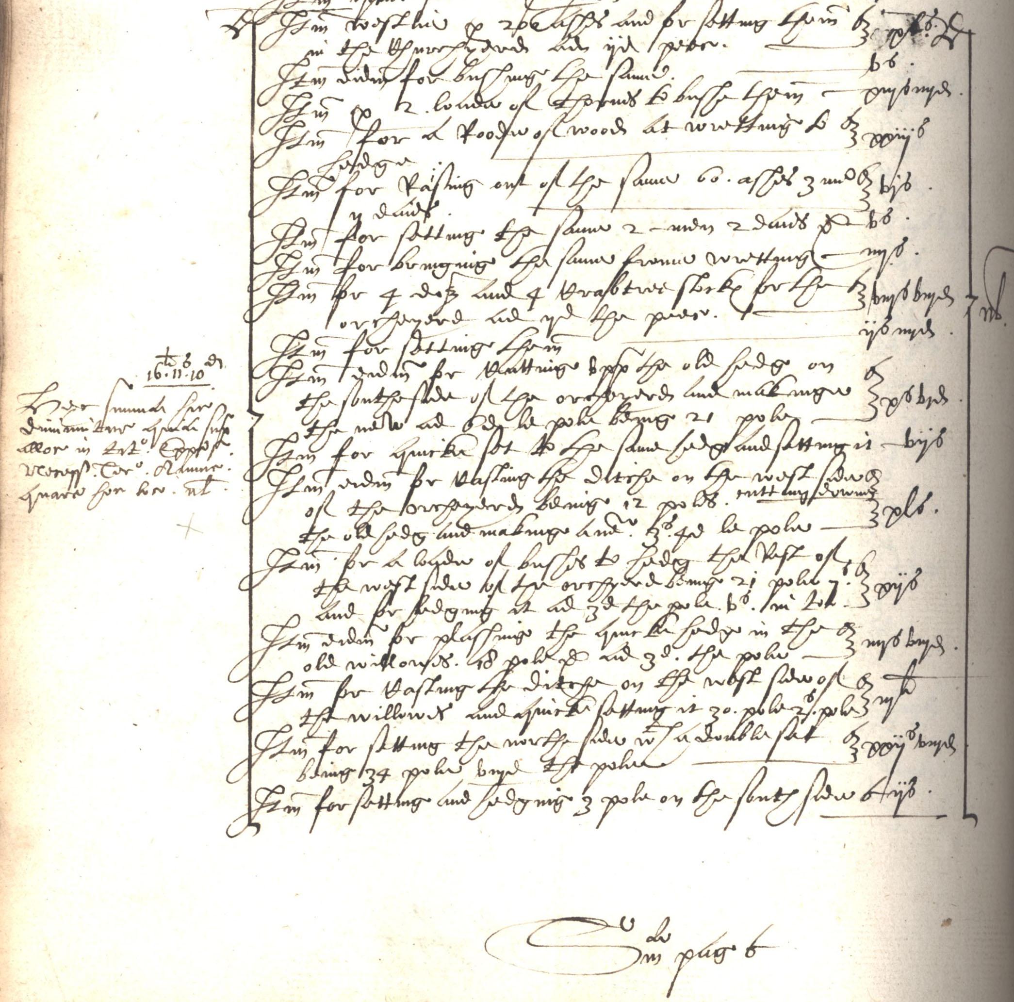 Mundum book entry, 1580.