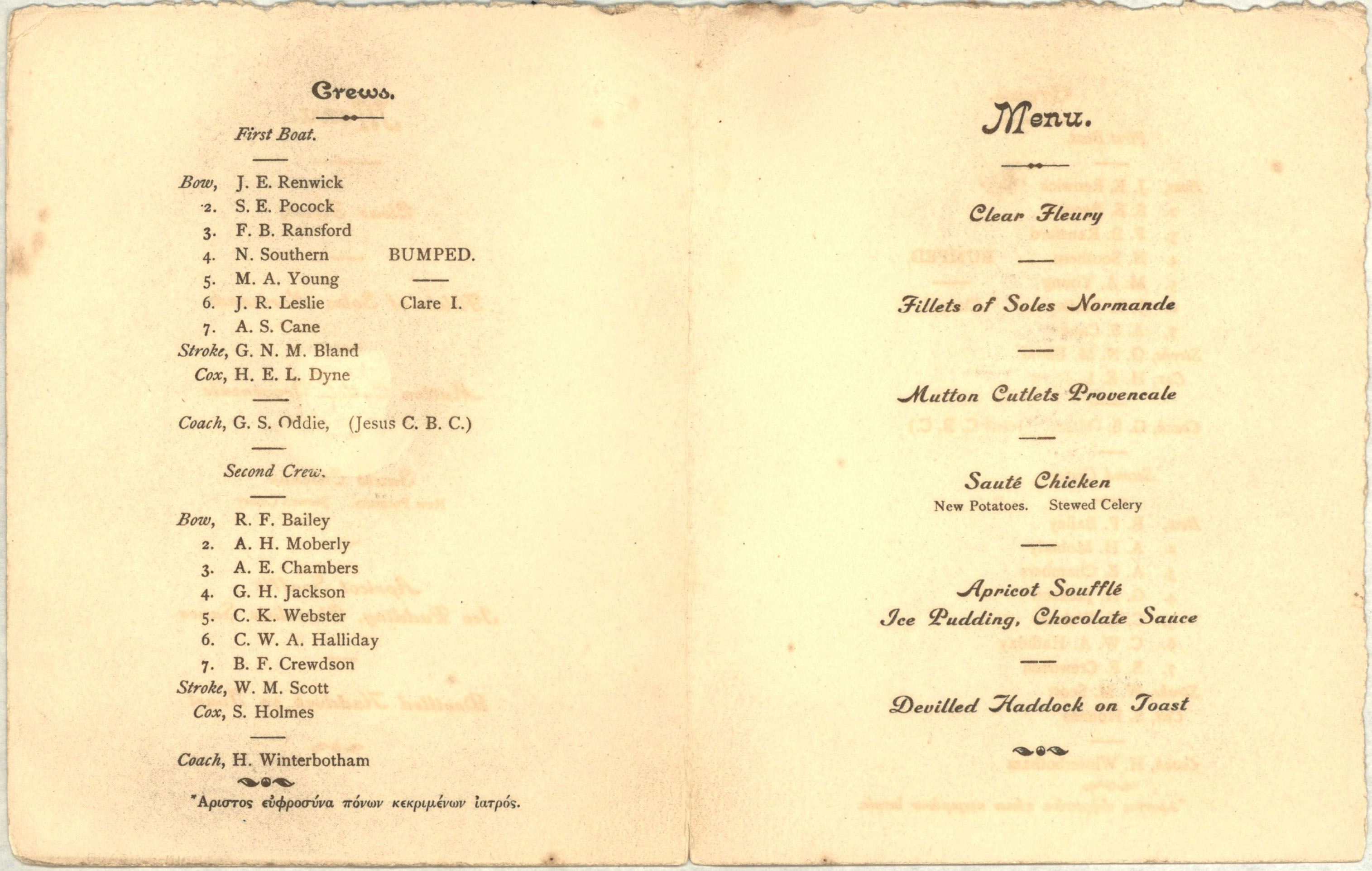 Lent Bumps Dinner programme from 1906, including crew lists and menu. [KCAS/5/3, Lent 1906 verso]