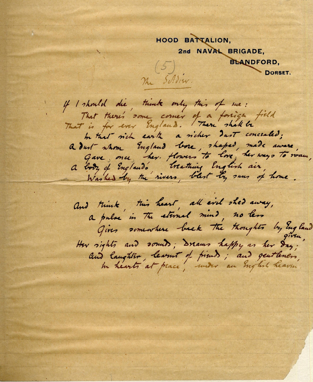 Rupert Brooke's poem 'The Soldier' (RCB/V/1/17)