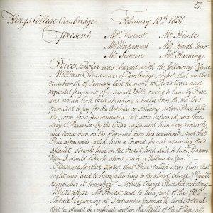 Disciplinary proceedings – assault (KCAC/2/1/8/51)